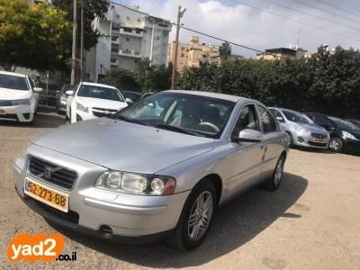 מרענן רכב וולוו וולוו S60 (2009) למכירה מודעה 7749523 - ad DE-06