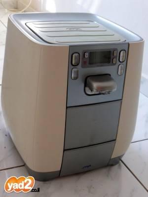 machine eau fraiche