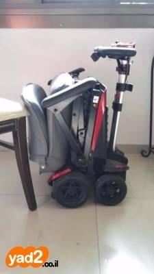 שונות קלנועית מתקפלת לנכים וקשישים חדשה ציוד סיעודי/ רפואי יד שניה - ad WS-22