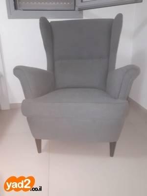 ברצינות כורסא חדשה של איקאה בת ריהוט כורסאות יד שניה - ad MN-08