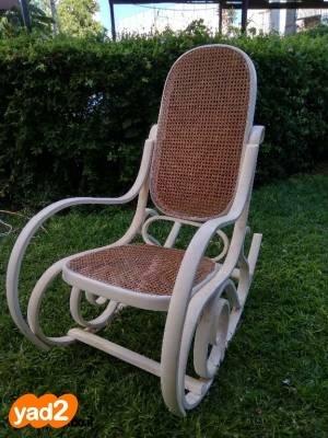 מודרניסטית כסא נדנדה וינטג' ריהוט כיסא יד שניה - ad XZ-35