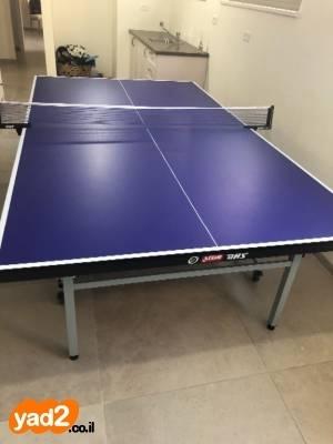 סופר שולחן פינג פונג חדש בן ספורט שולחנות משחק טניס יד שניה - ad TE-08