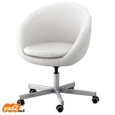 הוראות חדשות כסא מסתובב לבן של איקאה ריהוט כסאות יד שניה - ad AP-46