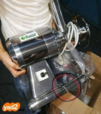 ניס מטחנת בשר פלאפל FIMAR מקצועית ציוד לעסקים למסעדות/בתי קפה יד שניה - ad VW-29