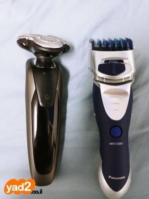 נפלאות למכירה מכונת גילוח של פיליפס דגם טיפוח ובריאות יד שניה - ad QZ-62