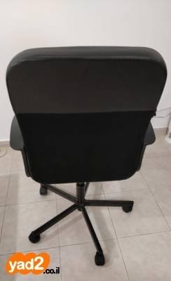 מתקדם כיסא מחשב של איקאה במצב ריהוט כסאות יד שניה - ad JQ-13