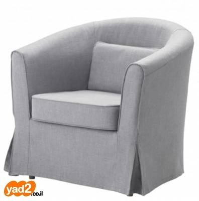 מדהים כורסא של איקאה חדשה!!! נרכשה ריהוט כורסאות יד שניה - ad RC-76