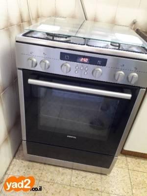 מדהים תנור אפייה משולב כיריים גז מוצרי-חשמל Siemens יד שניה - ad BY-07
