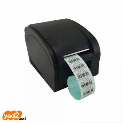 מפוארת מדפסת מדבקות תרמית ברקוד גודל נייר ציוד לעסקים קופה רושמת יד שניה - ad SJ-58