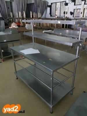 מפואר שולחן נירוסטה איכותית 5 קומות ציוד לעסקים מטבח תעשייתי יד שניה - ad WR-34