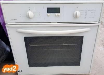 מודרני תנור בילד אין סאוטר איכותי לבן מוצרי-חשמל אפייה בנוי (built -in VL-17